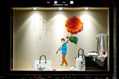 Largeur de l'allée dans l'art de bout du doigt de Chengdu Photographie stock libre de droits