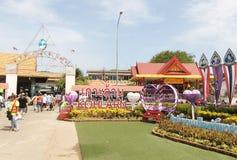Larn de KOH Cholburi thailand Photographie stock