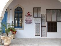 Details of Orthodox Church of Saint Lazarus in Larnaca royalty free stock image