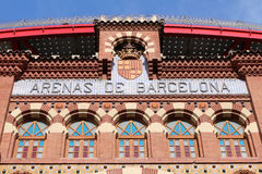 Las Arenas Shopping Mall - Barcelona, Spain. Las Arenas shopping center in Barcelona, Spain, is a former bull fighting ring. The arena was built between 1889 and Royalty Free Stock Image