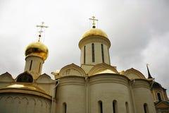 Las bóvedas de oro Imagen de archivo