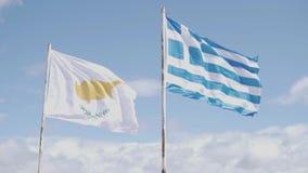 Las banderas de Chipre y de Grecia se est?n colocando pr?ximas metrajes