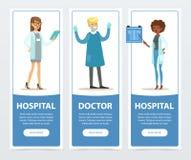 Las banderas del doctor y del hospital fijaron, elemento plano del vector del personal médico para el sitio web o app móvil stock de ilustración