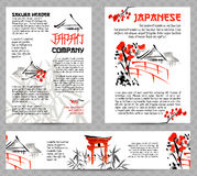 Las banderas o los carteles fijaron con los paisajes de Asia, los edificios y la rama floreciente de Sakura en estilo japonés tra Fotografía de archivo libre de regalías