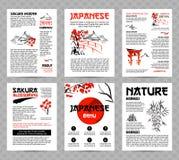 Las banderas o los carteles fijaron con los paisajes de Asia, los edificios y la rama floreciente de Sakura en estilo japonés tra Imágenes de archivo libres de regalías