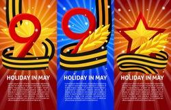 Las banderas verticales diseñan la colección para celebrar la gran victoria sobre Nazi Germany stock de ilustración