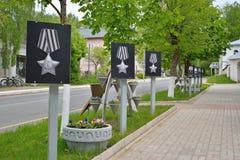 Las banderas y los caracteres de la estrella, calle de Pushkinskaya en el memori Imagen de archivo