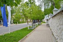 Las banderas y los caracteres de la estrella, calle de Pushkinskaya en el memori Fotografía de archivo