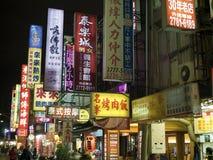 Las carteleras coloridas hacen publicidad en el mercado de la noche de la calle de Liaoning Foto de archivo