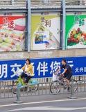 Las carteleras grandes acercan al carril del ciclo en el centro de ciudad, Pekín, China Fotos de archivo libres de regalías