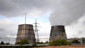 Las centrales eléctricas complejas se cierran en tiempo nublado metrajes