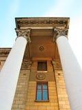 Las columnas del estilo del imperio de Stalin supuesto Imagen de archivo