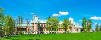 Las comidas campestres en Tsaritsyno Fotos de archivo libres de regalías