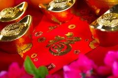 Las decoraciones chinas del Año Nuevo, carácter chino del generci simbolizan Fotos de archivo libres de regalías