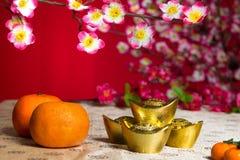 Las decoraciones chinas del Año Nuevo, carácter chino genérico simbolizan Foto de archivo libre de regalías