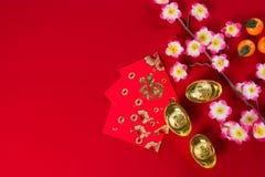 Las decoraciones chinas del Año Nuevo rematan abajo de la visión con el copyspace Imagen de archivo