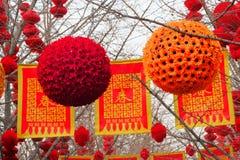 Las decoraciones chinas del Año Nuevo se cierran para arriba Foto de archivo