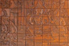 Las esculturas del mural Imagen de archivo libre de regalías