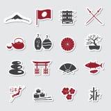 Las etiquetas engomadas japonesas del tema fijaron eps10 Imagenes de archivo