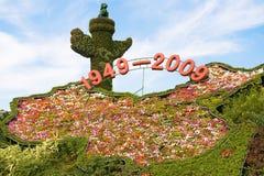 Las flores adornan Imágenes de archivo libres de regalías