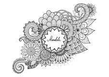 Las flores ornamentales con el espacio de la copia para su texto para colorear, diseño de la camiseta, diseño de la almohada, dis stock de ilustración