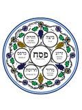 Las flores y las uvas de la pascua judía adornaron la placa Fotos de archivo