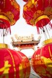 Las linternas chinas se encuentran a menudo en Año Nuevo chino Foto de archivo libre de regalías