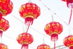 Las linternas chinas se encuentran a menudo en Año Nuevo chino Foto de archivo