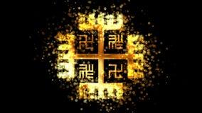 Las manos de oro de dios cruzan, símbolo religioso pagano en fondo transparente stock de ilustración