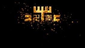 Las manos de oro de dios cruzan, símbolo religioso pagano en fondo transparente libre illustration
