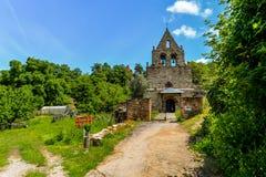 Las Medulas - Castille und Löwe - Spanien Stockbilder