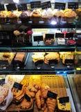 Las panaderías almacenan en Inglaterra Fotos de archivo libres de regalías