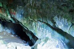Las paredes en la amistad de la cueva Fotografía de archivo libre de regalías