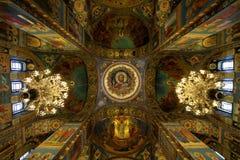 Las pinturas del mosaico de la iglesia del salvador en sangre en Sai Fotos de archivo