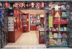 Las pinzas de Pekín ren la tienda del sabor en Hong-Kong Imagen de archivo