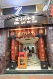 Las pinzas de Pekín ren la tienda del sabor en Hong-Kong Foto de archivo