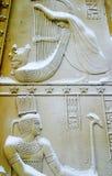Las puertas del egipcio bajo nieve Foto de archivo libre de regalías