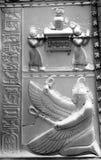 Las puertas del egipcio bajo nieve Fotos de archivo libres de regalías