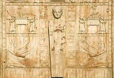 Las puertas del egipcio en St Petersburg Imagen de archivo