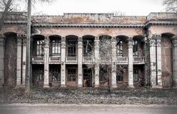 Las ruinas constructivas soviéticas abandonaron URSS fotografía de archivo