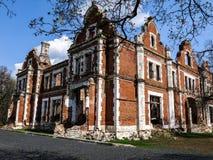 Las ruinas del palacio Imagenes de archivo