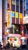 Las señales de neón verticales japonesas hacen publicidad fotos de archivo libres de regalías