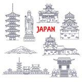 Las señales famosas del viaje de Japón enrarecen la línea icono Fotografía de archivo libre de regalías