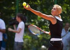 Las señoras de BCR abren la apertura principal de la arena del tenis Imagenes de archivo