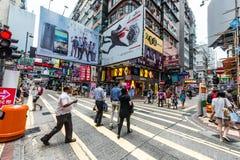 Las señoras que hacen compras de la gente comercializan Mong Kok Kowloon Hong Kong foto de archivo libre de regalías