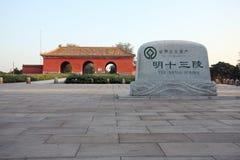 Las tumbas de Ming Imagenes de archivo