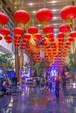 Las Vegas Aria Royalty Free Stock Photography