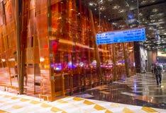 Las Vegas Aria Royalty Free Stock Photo