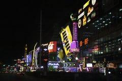Las Vegas Boulevard por noche imagen de archivo libre de regalías