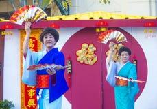 Las Vegas, Chinees Nieuw jaar Stock Foto